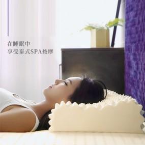 天然乳胶枕护颈优眠升级